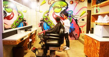 For The Boys: Get a Complete MANpering at Urban Barber