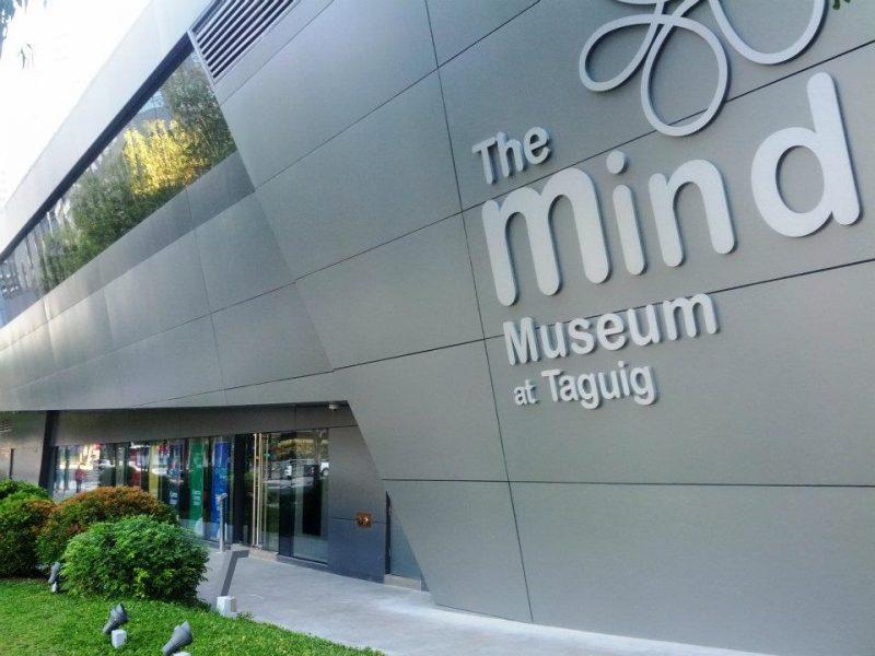 Mind_Museum